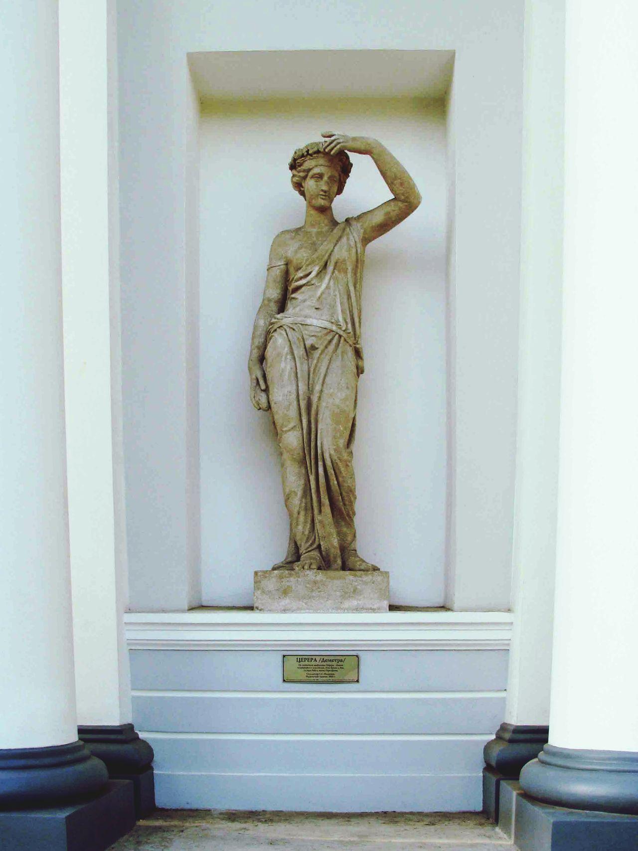 Taking Photos Saint Petersburg Russia Eyeemphotography Photography Greek Mythology Elagin Island Park Sculpture