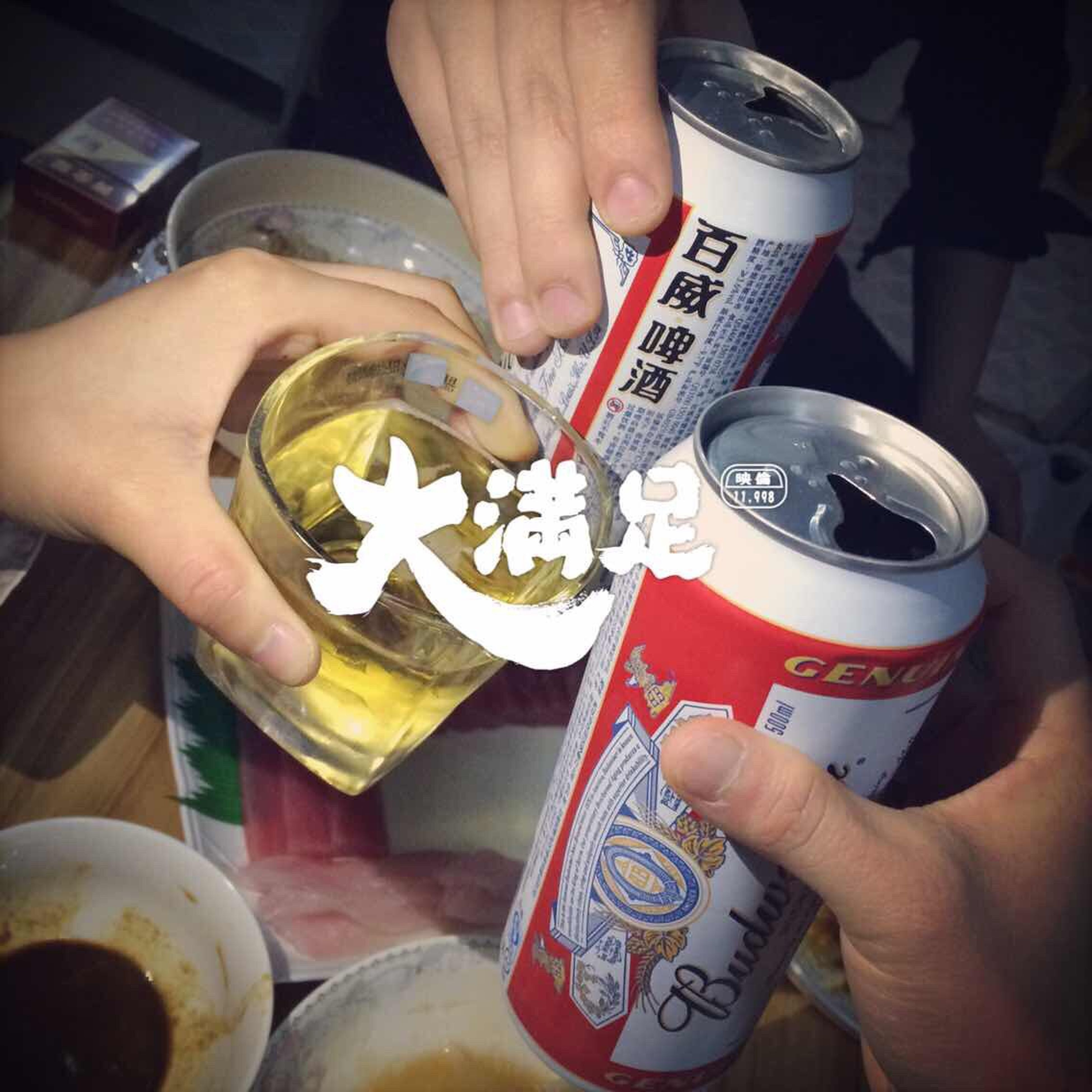 person, food and drink, holding, freshness, part of, cropped, food, indoors, drink, lifestyles, human finger, unrecognizable person, refreshment, men, leisure activity, table