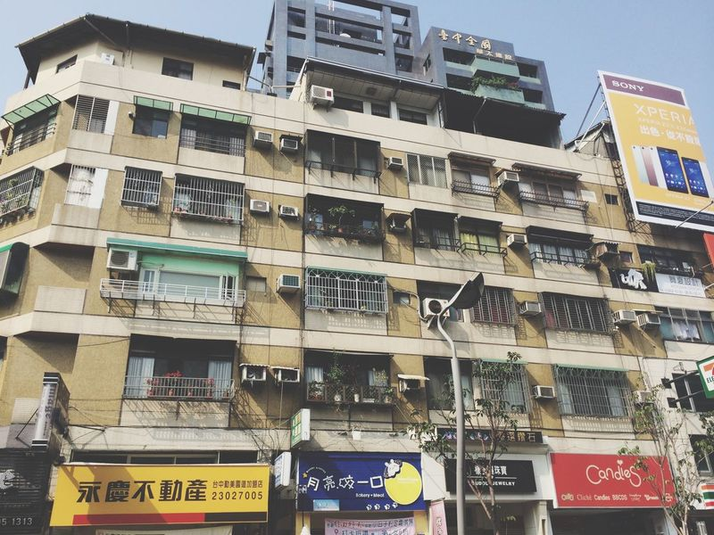 Streetphotography Taking Photos Eye4photography  Taichung