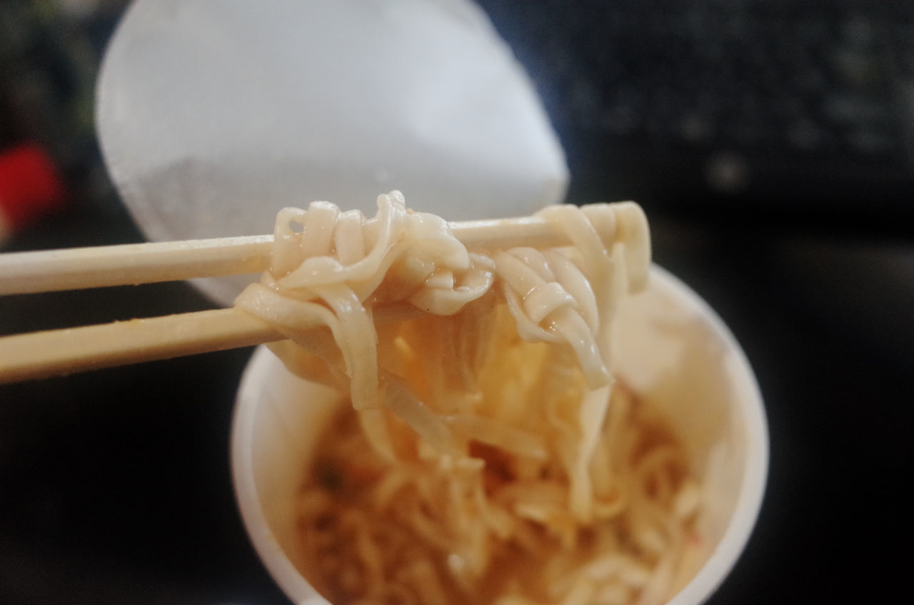 Eating Japan Japanese Food Japanese Culture Noodles Udon Noodles Bowl Chopsticks Close-up Day Eat Food Food And Drink Freshness Healthy Eating Indoors  Instant Food No People Noodles Ramen Ready-to-eat Taste Good Tasty Udon