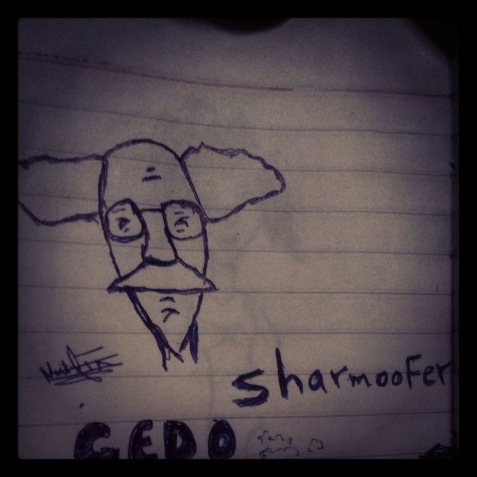 the sharmoofer after getting age