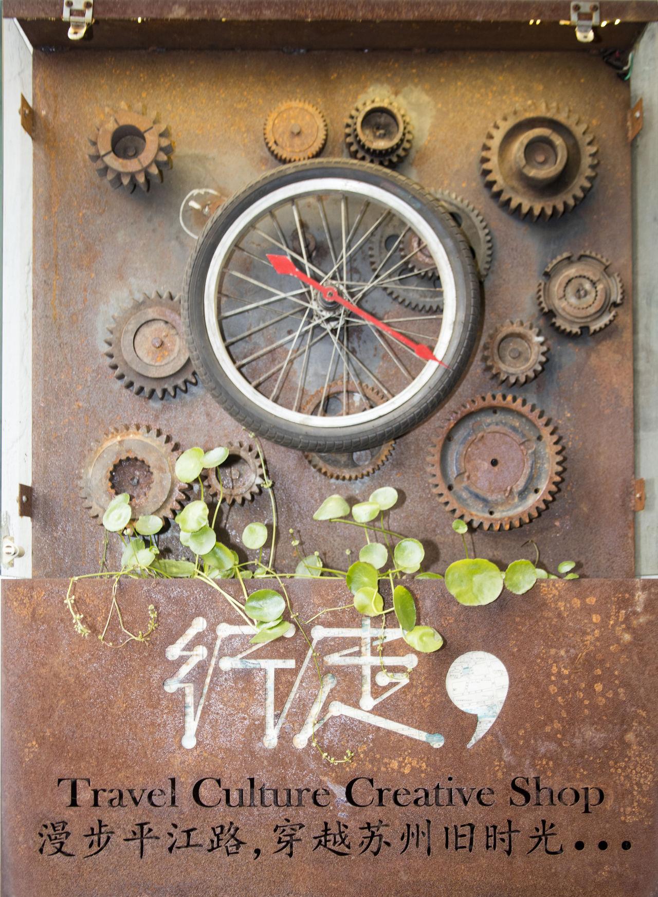 Canon EOS 5DS China China Beauty Chinese Creativity Pingjiang PIngjiang Road Suzhou Suzhou China SUZHOU PINGJIANG ST Suzhou Travel Culture Creative Shop Suzhou, China Venice Of The East