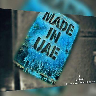 UAE Pride UAE Madein