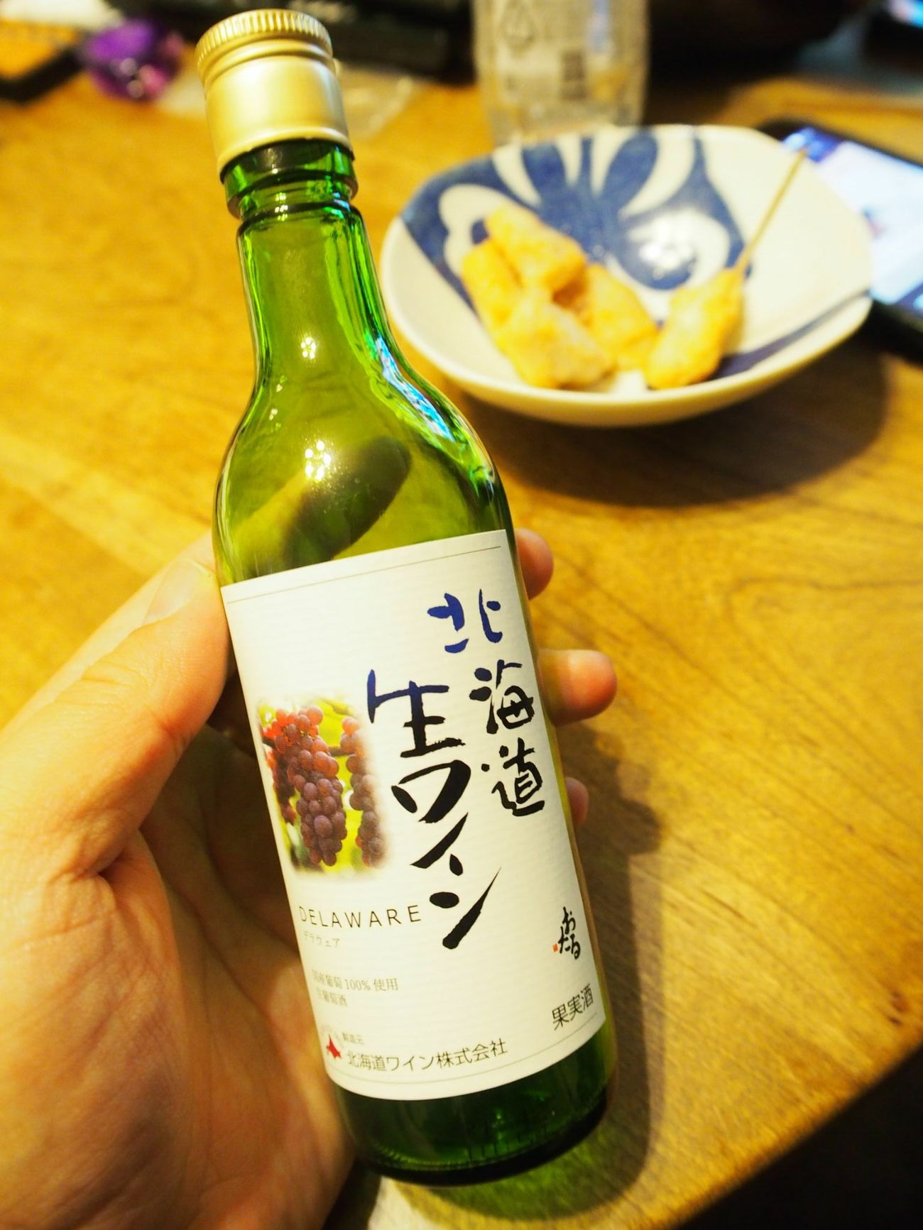 小樽 で買った 北海道 生ワイン 。あまり期待せずに軽い気持ちで買ったけど、旨かった~。ご馳走さまでした。