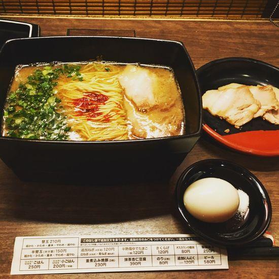 Ramen Ichiran Ramen Fukuoka Tenjin Yummy