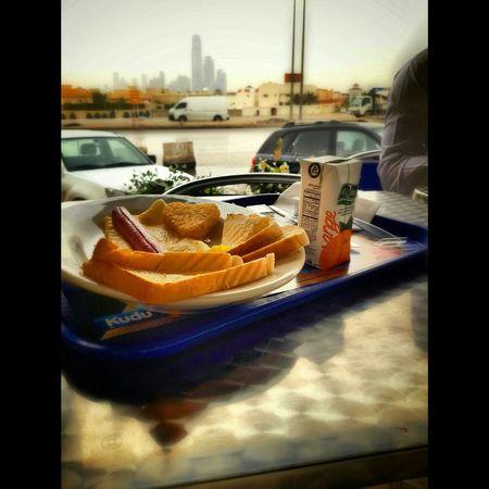 Breakfast Kudu فطور صباح الخير