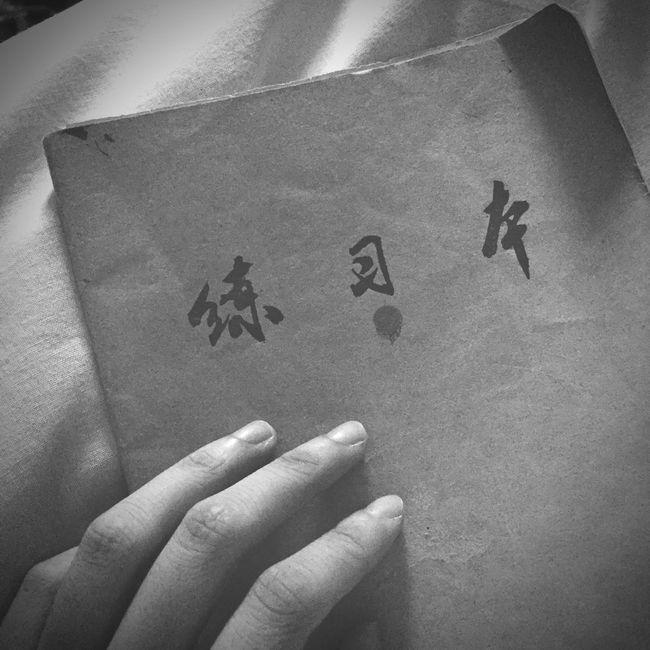 一个看似老旧的本子,其实它里面承载了我们太多以前的情感!那些我们曾经发誓一辈子也不会忘记掉的记忆! Lirener Old Recollection Diary