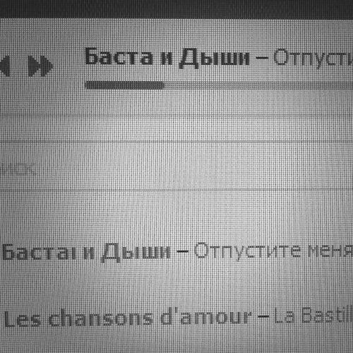 добиваю себя замечательной грустной музыкой:Баста и Дыши - отпусти меня к нему:):):)