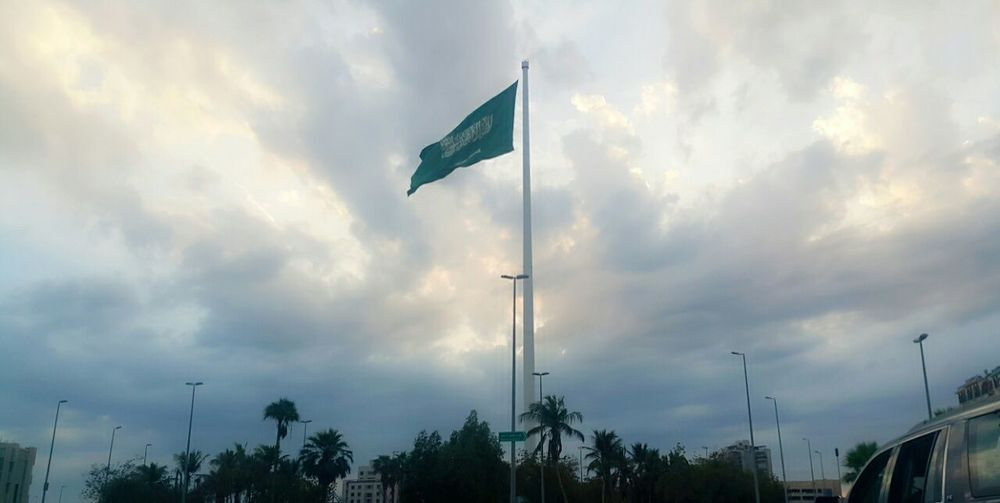 Flag Sky Saudi Arabia Jeddah City