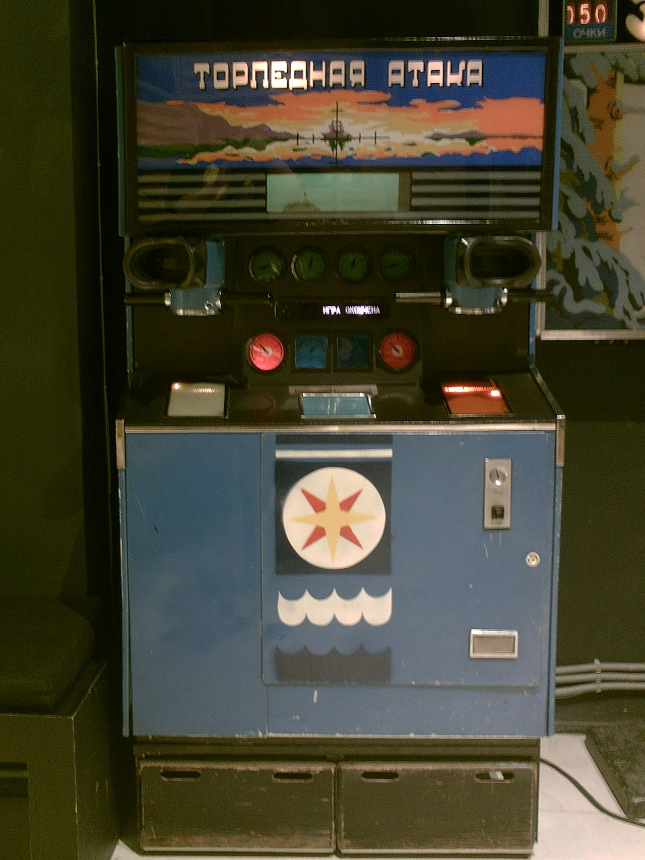 Close-up Arcade Games Office Old Arcade Pachinko Communication Indoors  No People Game Arcade