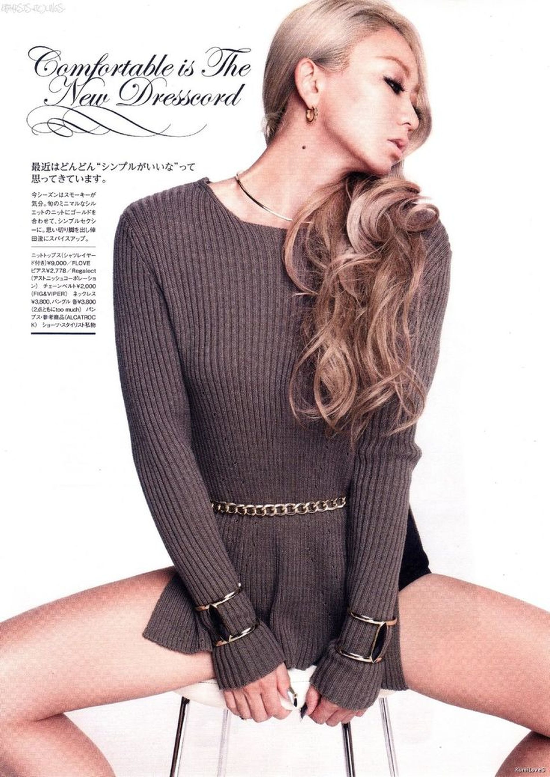 Sweet♡ Kumi ❤ Dreaming My Life Away ♥ I Love Her ❤ She's Beautiful ♡ She's Amazing ❤