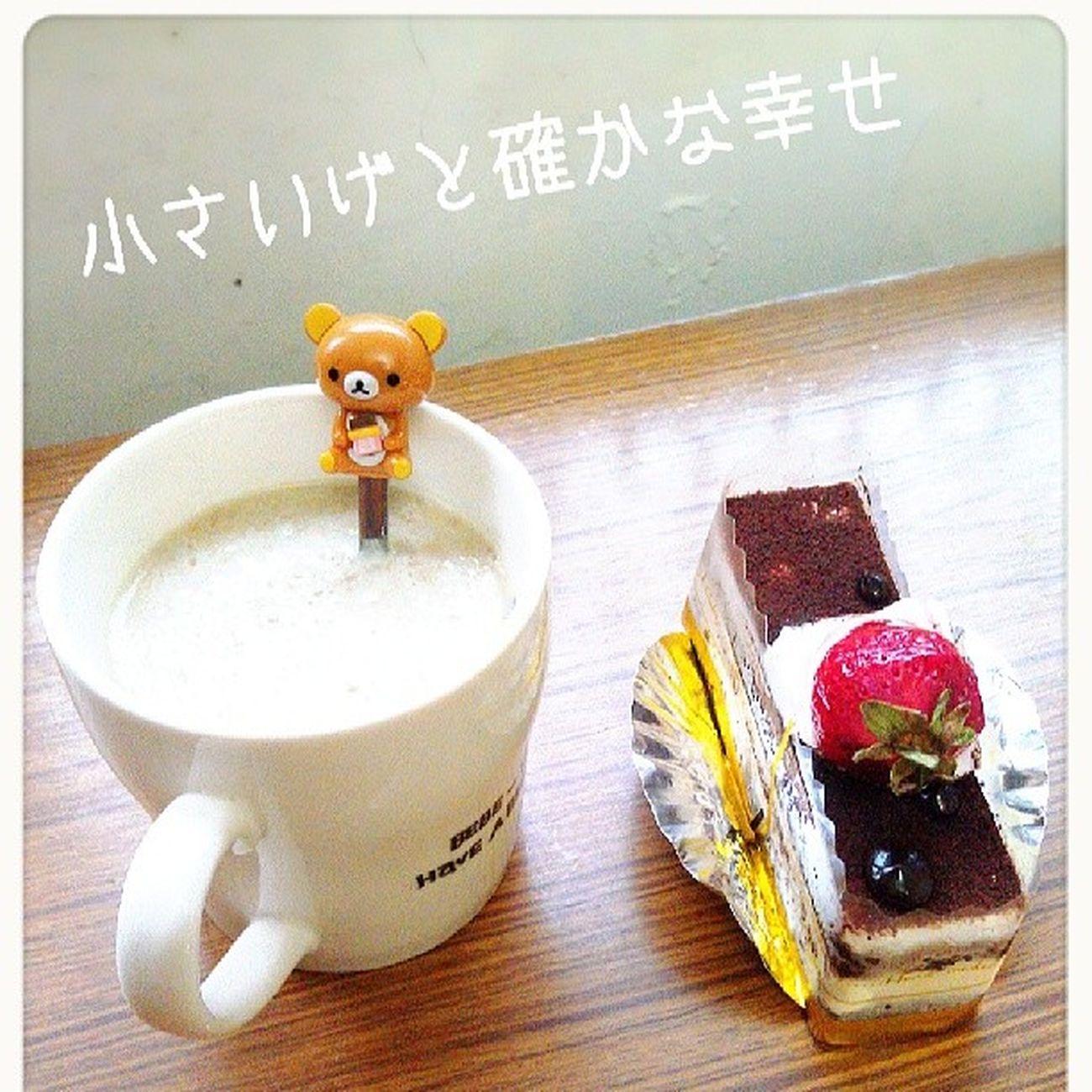 Tea time (*∀*) めちゃくちゃ いい 午後 抹茶 ケーキ