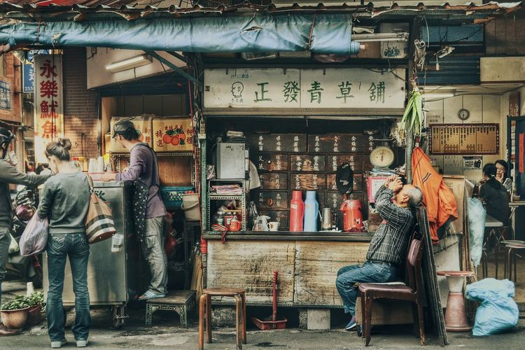 Chinese traditional herbal tea stand☕🌿 Old Town Old Street People People Watching People Photography Street Photography Streetphotography Streetphoto_color The Street Photographer - 2016 EyeEm Awards Nostalgic Landscape Landscapes Taking Photos Urban Exploration Eye4photography  EyeEm Best Shots EyeEm Gallery Exceptional Photographs Live Love Shop Colour Of Life 蔦裊裊 People And Places Snap A Stranger at 正發青草舖,迪化街 in Taipei,Taiwan