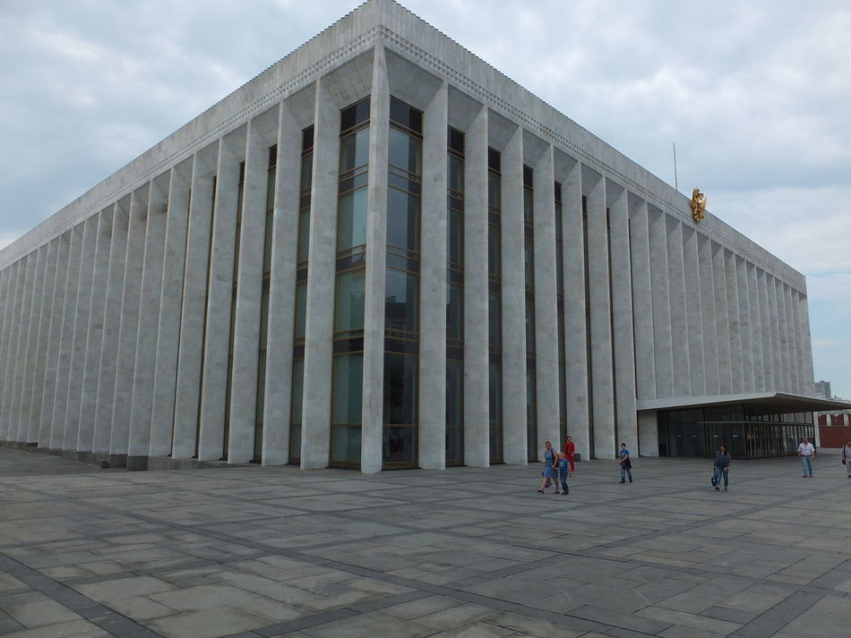 State Kremlin Assmbley Hall (1961) Architecture Assembly Hall Building Building Exterior Built Structure City Conference Hall Day Exterior Grey Colour Historic Incidental People Kremlin Modern Moscow Palace Russia Sqaure Tourist Attraction  White Clouds