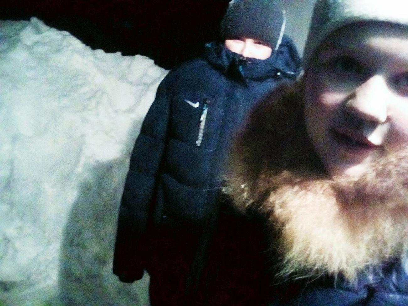 друг Егор гуляли
