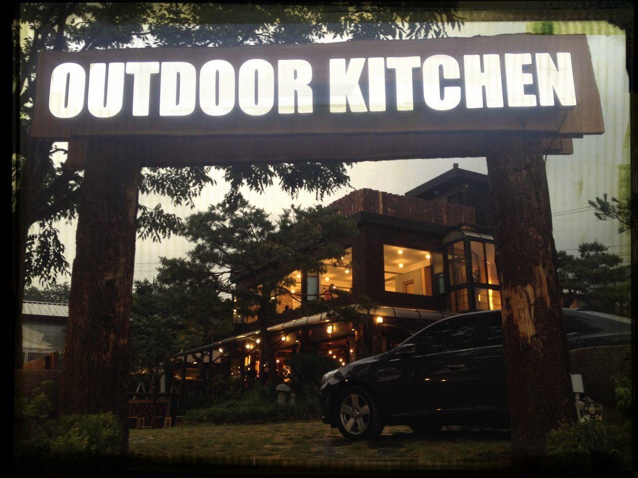 Restaurant Dinner Han River Camping