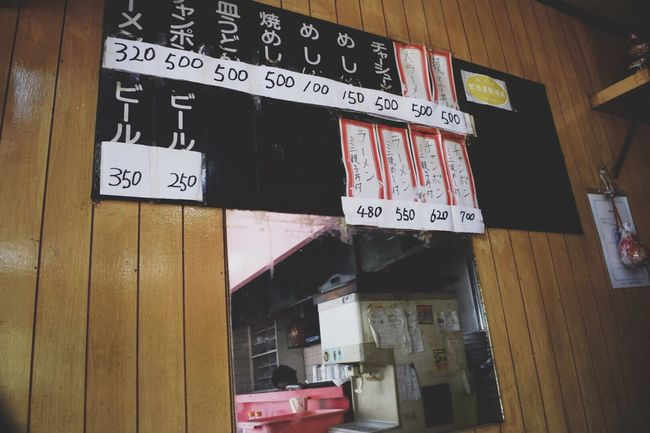 Live Love Shop ラーメン屋 博多ラーメン Noodle Shop Fukuoka Check This Out 博多駅前の立地でこの値段( °_° ) Taking Photos Daily Life Sign From My Point Of View Eye4photography  Lunch Japanese Food Japanese Style EyeEm Gallery Fukuoka,Japan Japan Ultimate Japan