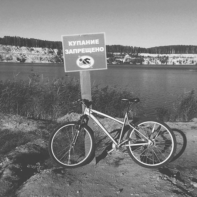 Vscocam Vscomafia VSCO Instasize instamark like likeit followme follow view russia lake water bike sand