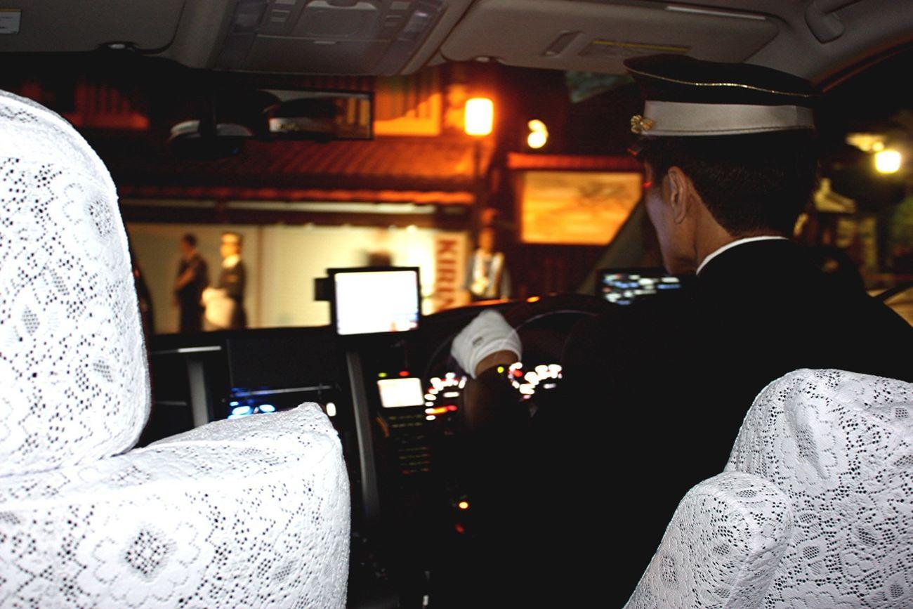 Limousine Transfer In Kyoto