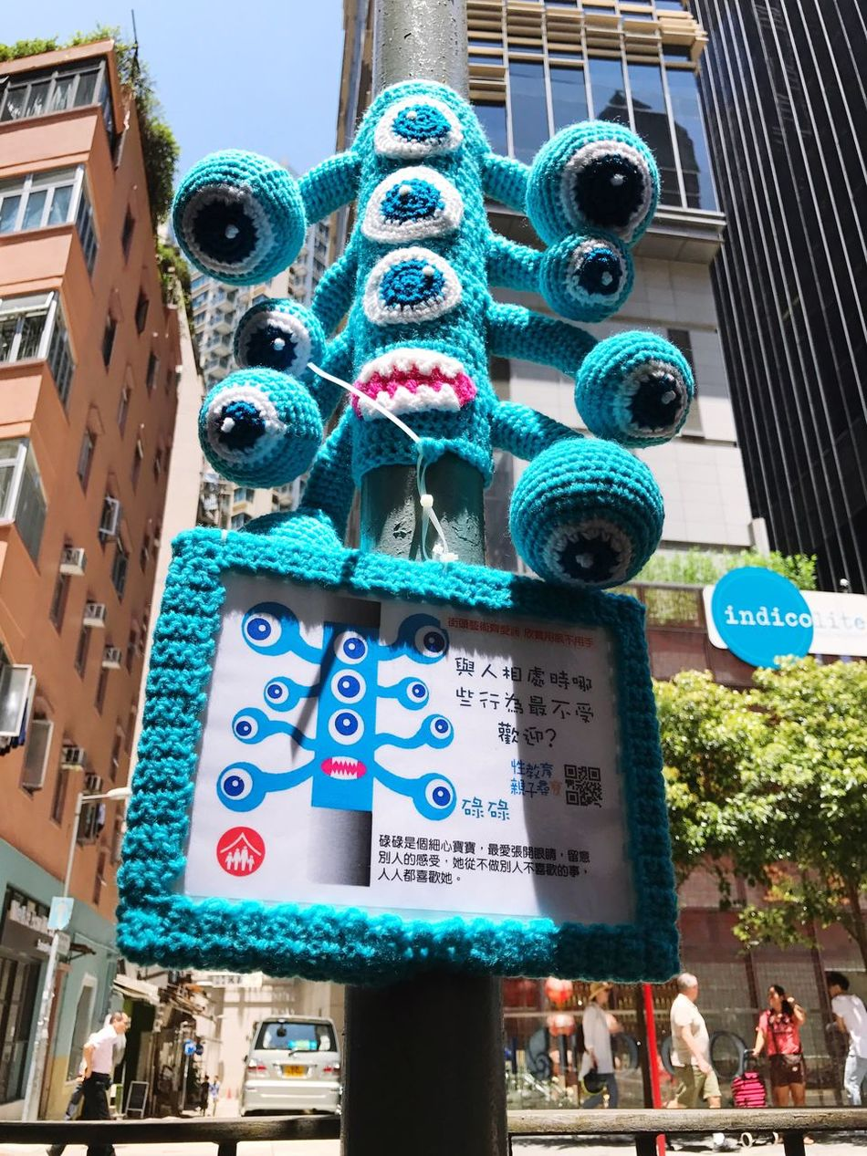 HongKong Blue Monster Monster City City Life Blue Eyes Blue Eyes <3 Streetphotography Street Fashion Wanchai Sunny Day Monster In Town