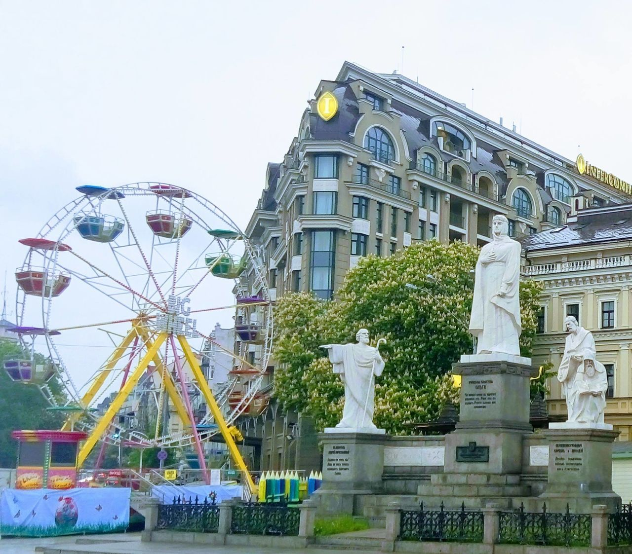 Architecture Arts Culture And Entertainment Carusell Kiev Kyiv Satirical Sculpture Statue Place Of Heart