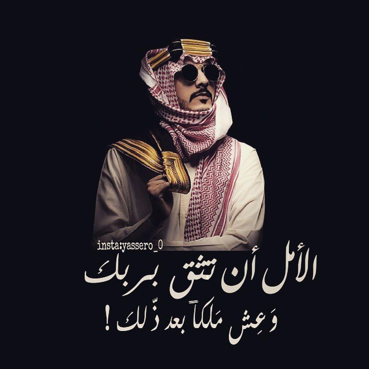 تصميمي صباح_الخير Riyadh Riyadh KSA In Riyadh Open Edit Saudi Arabia تصاميم ياسر العضيله