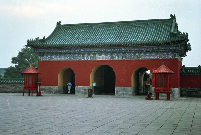 Hall of Prayer for Good Harvests Arch Architectural Feature Architecture Beijing Blue Sky White Clouds Built Structure Chilling Chinese Architecture Composition Exterior Façade Hall Historic Incidental Person Ornate Outdoor Photography Red Temple Temple Of Heaven Park Tourism Tourist Attraction  Tourist Destination Traditional Building Tree