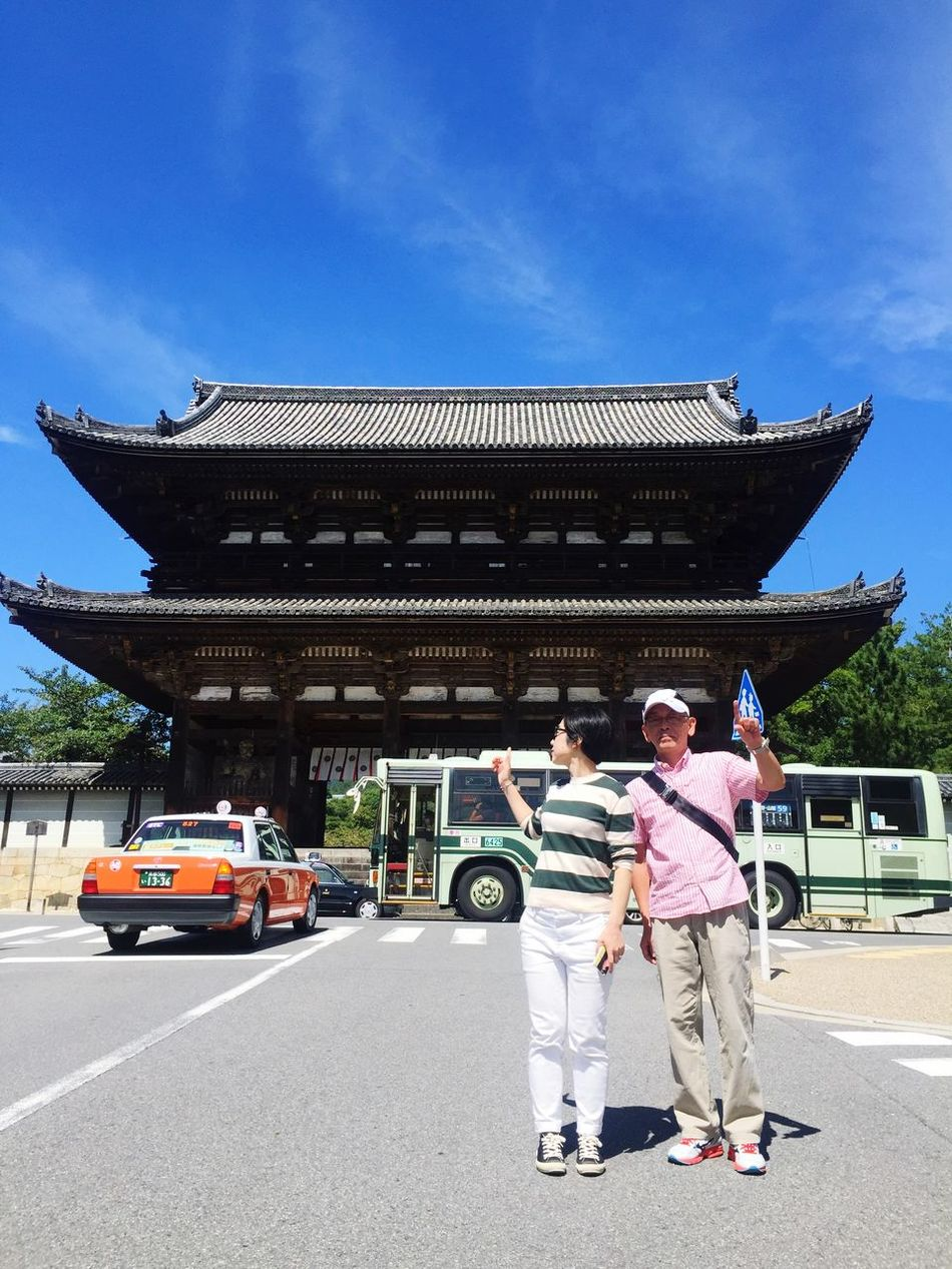 Ninnaji 仁和寺 Kyoto Japan