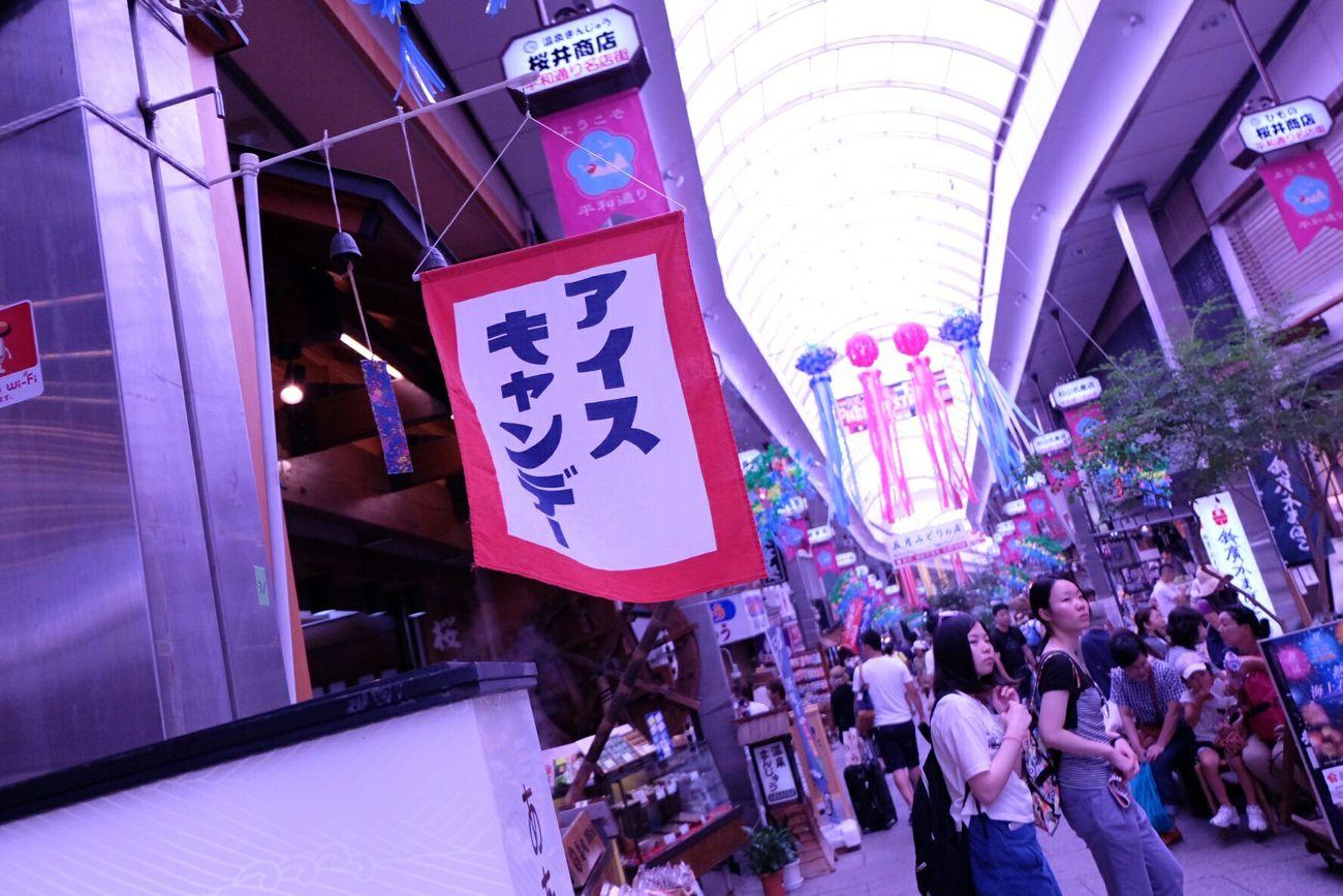 Icecandy Flag Retro Atami In Japan