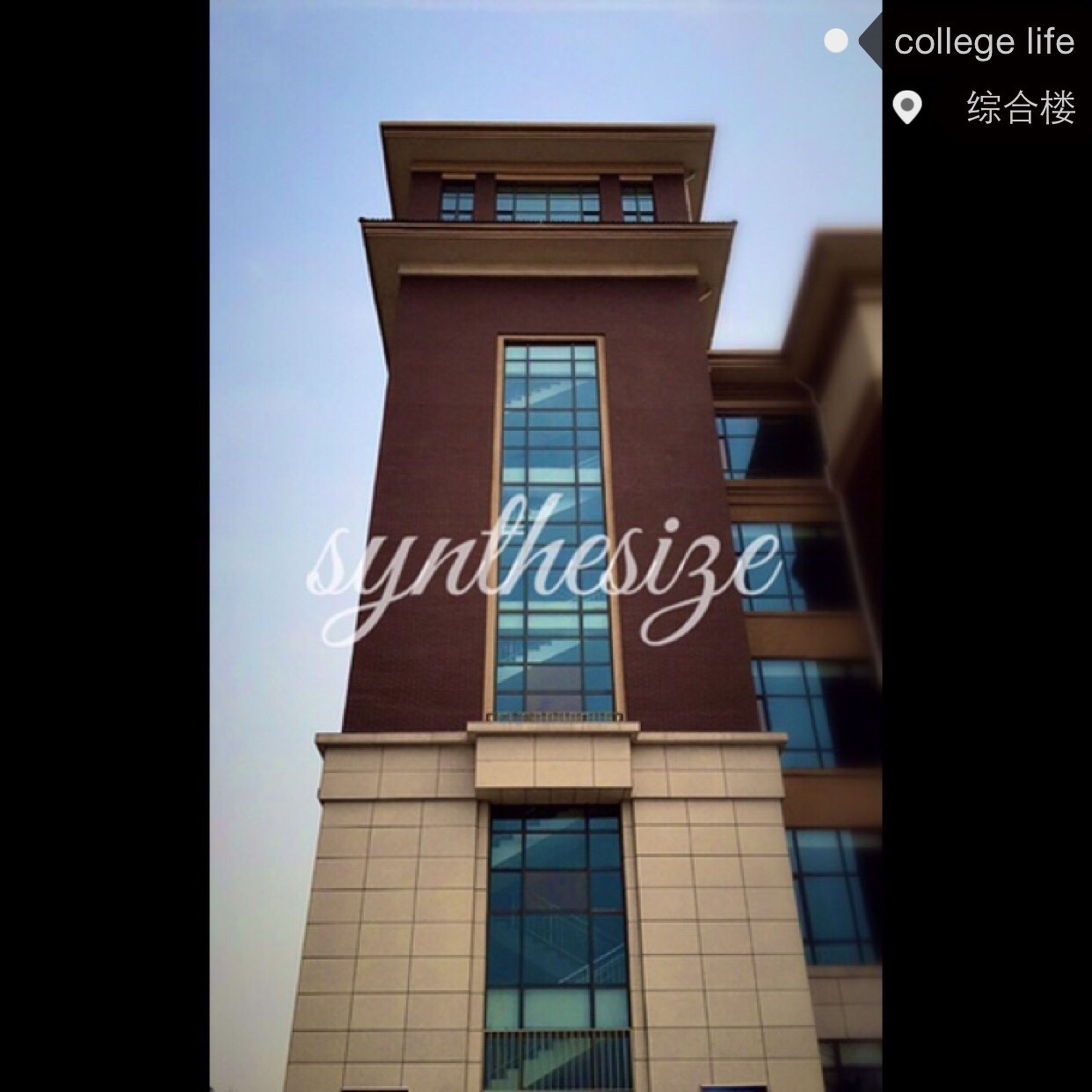 architecture, built structure, text, building exterior, low angle view, western script, communication, window, city, building, sky, capital letter, sign, modern, no people, information sign, non-western script, guidance, day, information