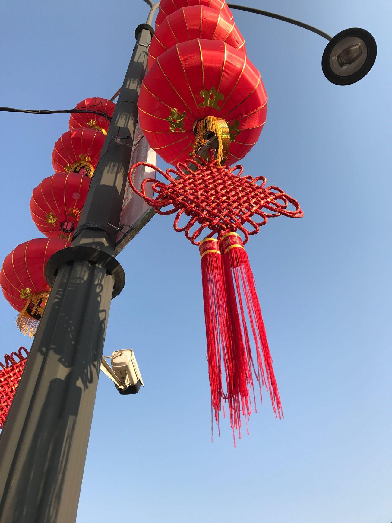 Outdoors No People Chinese Lantern
