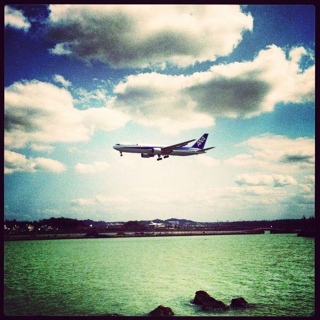 At The Airport Okinawa