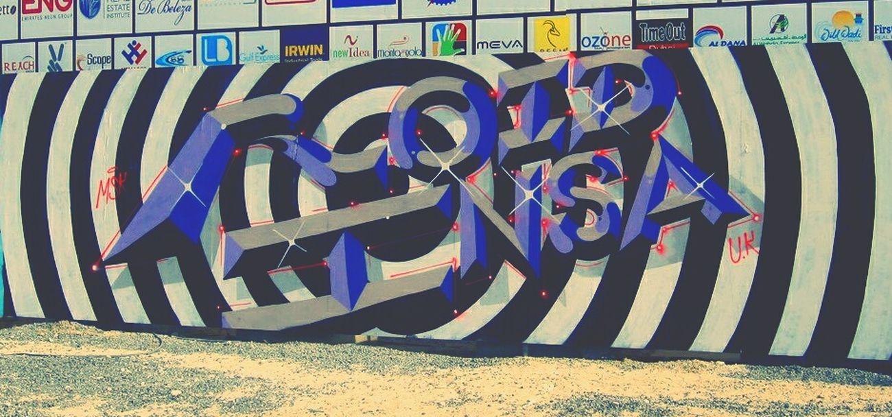 Graffiti Like How We Do It ;) Graffiti Graffiti Wall