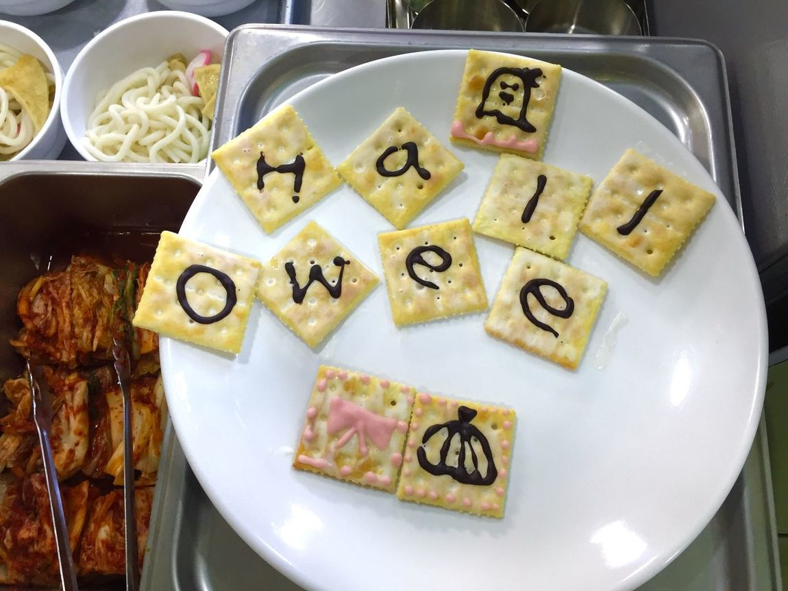Taking Photos Lunch Time! Halloween Cookies Where's the N? 🙄 IPhoneography