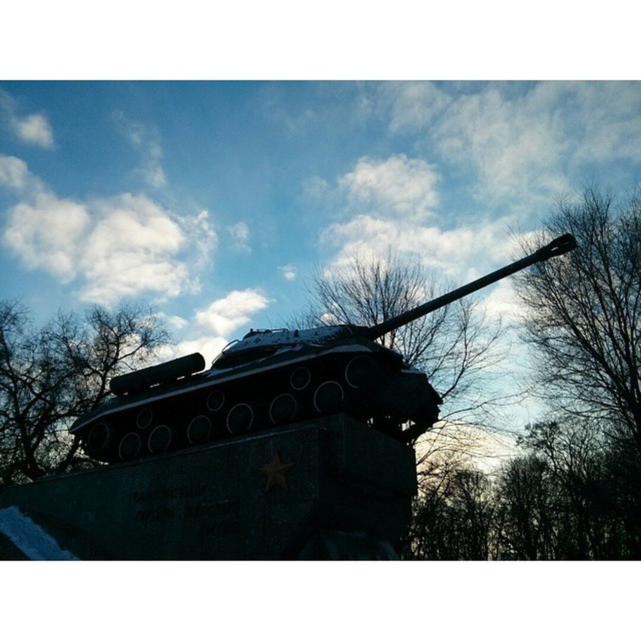 Instasize Танк ис3 курск зима Россия изархива холодно пямятник история война Tank Is3 Kursk Winter Fromthearchives Cold Pyamyatnik History War Russian