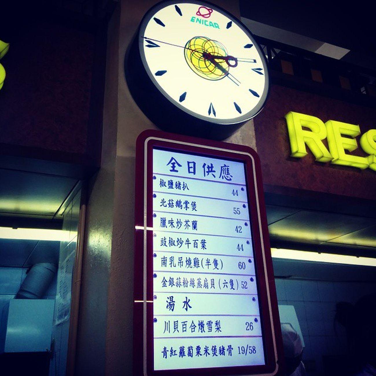 查餐厅 Yuecuisine Dinner Shanghai Recommended Menu LED