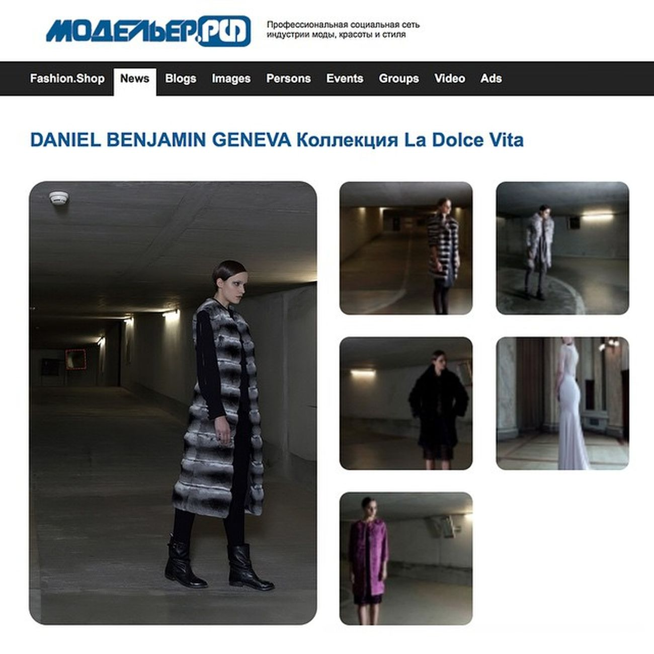 La Dolce Vita collection of Daniel Benjamin Geneva@danielbenjamingenevaModeler Danielbenjamin Fürs