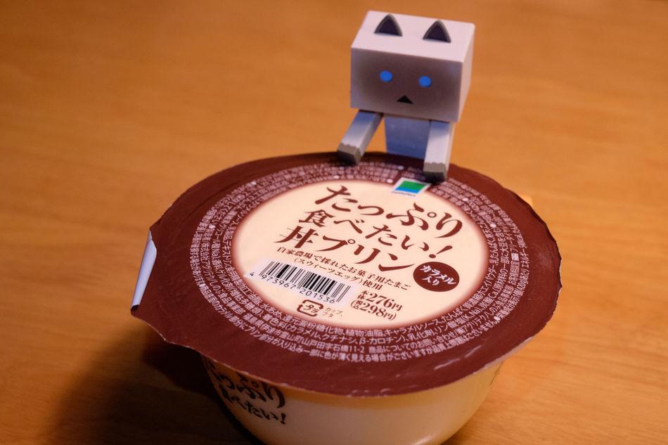 たっぷり食べたい丼プリン First Eyeem Photo Fujifilm Fujifilm X-E2 Fujifilm_xseries Giant Pudding Japan Japan Photography Nyanboard Pudding Sweets コンビニスイーツ ニャンボー プリン 丼プリン