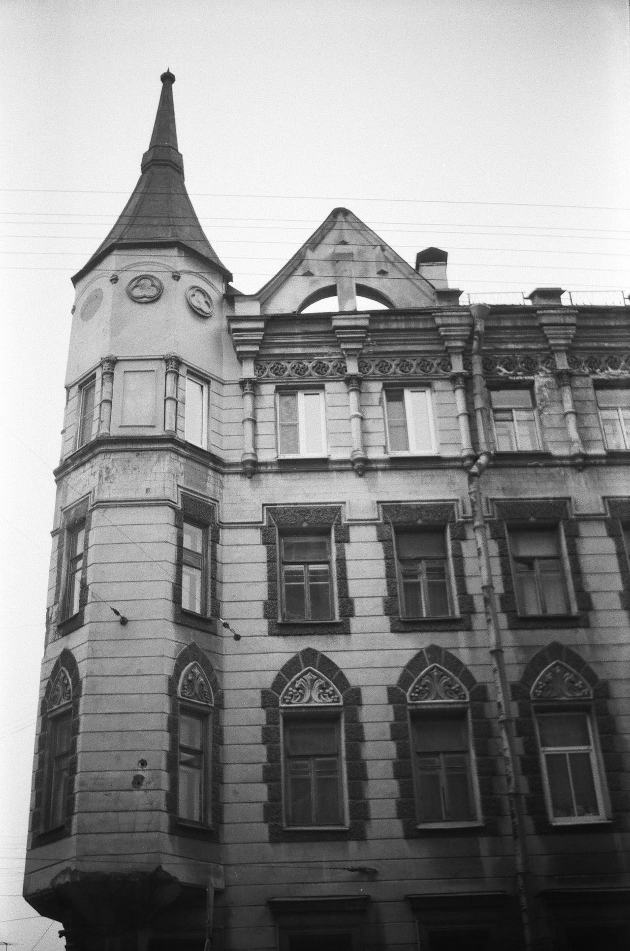 Architecture Built Structure Building Exterior Window Clear Sky Clear Sky Exterior Building City Monochrome Photgraphy Saintpetersburg FiftyShadesOfGrey Blackandwhite Monochrome Doublecolors 50shadesofgrey Facades Black And White Grayscale Bandw Anticolors Fiftyshades Shadow Slide Architecture