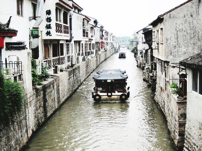 China China Suzhou Trasportation Travel Boats Chinese Venice