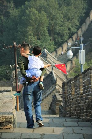 because you are my precious (one & only) child. China Chinese Father & Son Greatwall Hikingadventures Pamper 中国 长城