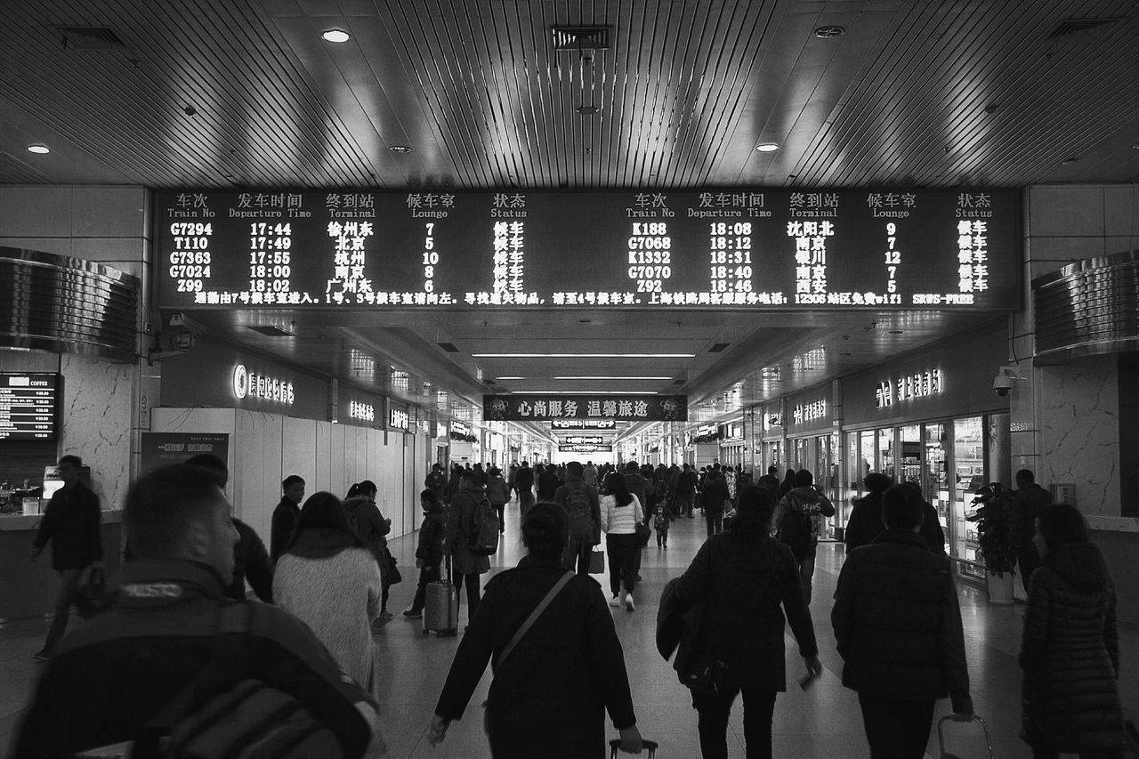 Street Photography Streetphotography Full Of People Leading Lines Railway Railway Station Busy Life Busy Living People Walking  Think About Your Life. Black And White Black And White Photography Blackandwhite Photography Black And White Collection  Black & White People Passing By Inside The Room Shanghai, China Waiting For A Train New Start