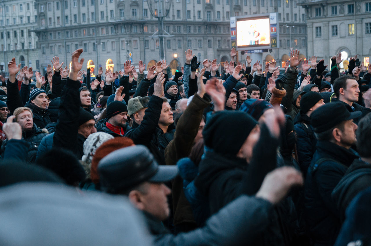 Minsk, Belarus - February 17, 2017 - Belarusian people participate in the protest against the decree 3 'On prevention of social parasitism' of President Lukashenko in the center of Minsk Adult Adults Only Beauty In Nature Crowd Large Group Of People Outdoors People Protest Protesters Real People