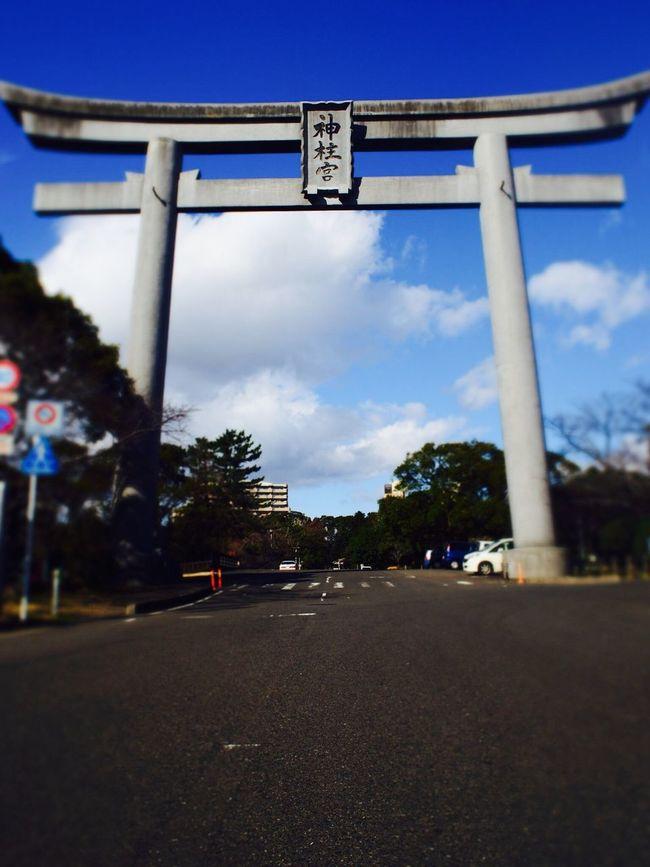 Shrine Japan Miyazaki