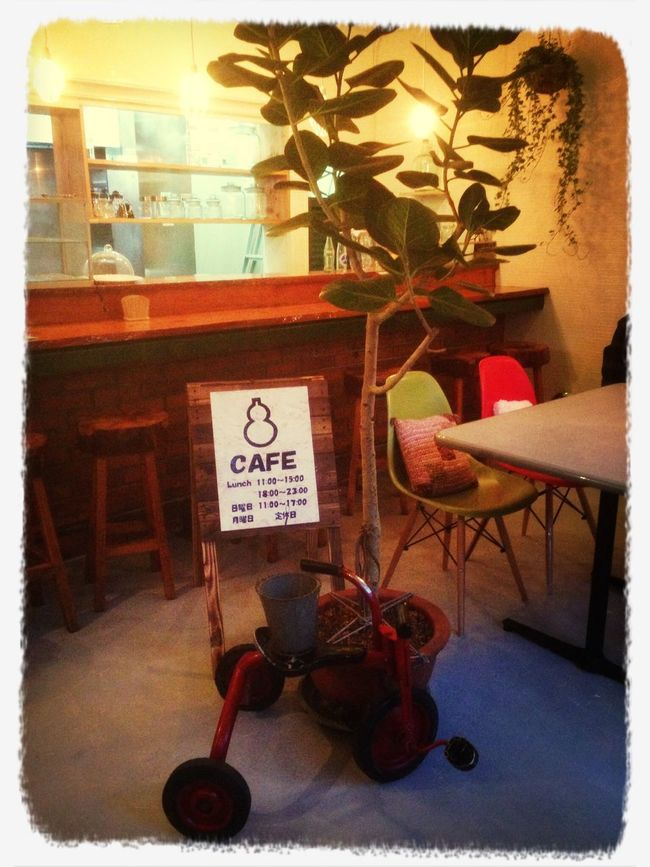 ひょうたんCAFE Okinawa Cafe Green