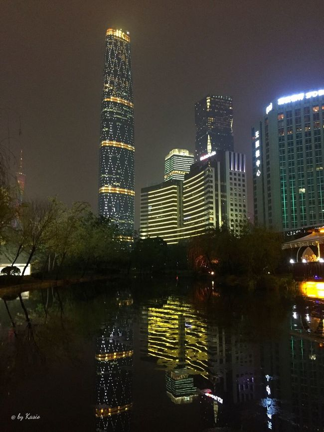 Wather Reflections Urban Landscape Color Photography Colorful Urbanexploration Urban Geometry Traveling China Travel Photography EyeEm Best Shots City Wather Lihts And Shadows Light Light Up Your Life Nigth Ligths Night Nigthphotography Urbanphotography