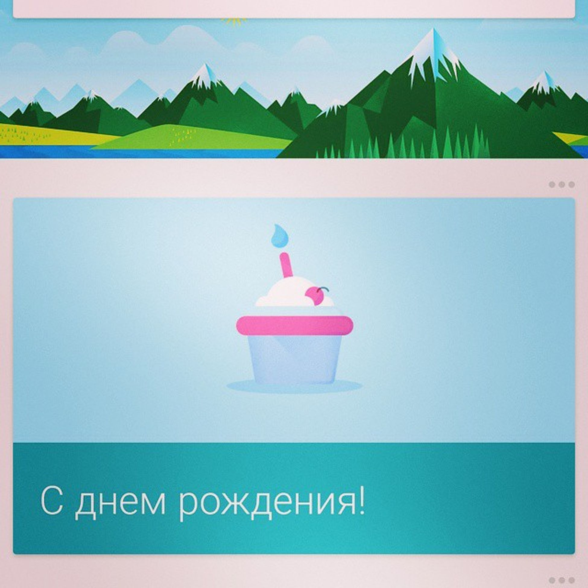 20ноября спасибо гуглпоздравил ???