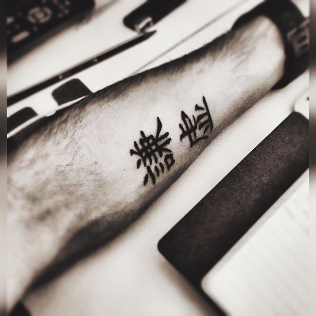 Tattoo Blackandwhite Blackandwhite Photography Apple Writing Music Goodvibes
