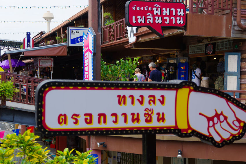 Plearnwan Architecture Building Exterior Built Structure City City Life Communication Hua Hin Illuminated Multi Colored Neon Night No People Old Times Outdoors Pentax Pentax K-3 Ll Plearnwan Store Text Thailand Tourism Travel Travel Destinations Vacations Vintage