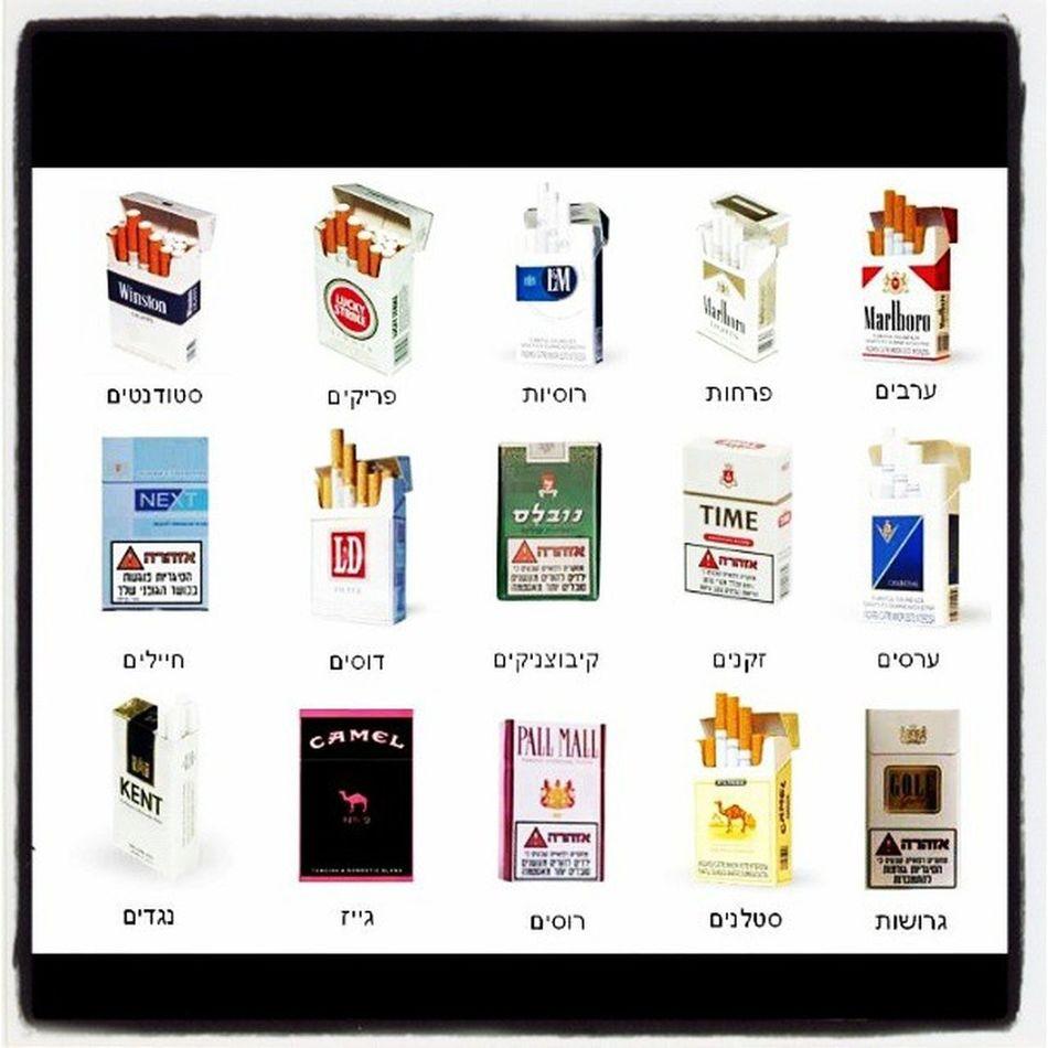 Cigaretts סיגריות